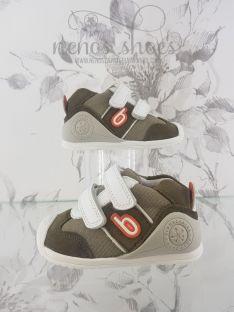 Zapatos Biomecanics Garvalín